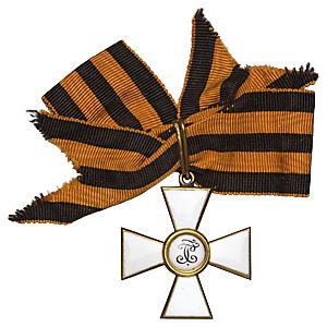 Орденская лента медали георгия