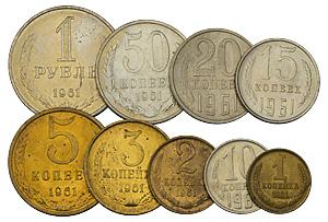 Набор эталонов монет 5 копеек 1992 украина