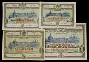 монета 24 займ можно ли взять кредит чтобы погасить ипотеку в сбербанке