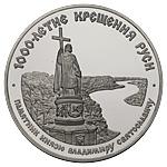 Монета 1988 года 150 рублей 1000 летие древнерусской литературы текст золотой рубль