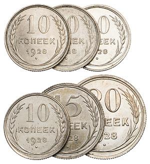 Аукцион 99 монеты и медали каталог монет своими руками