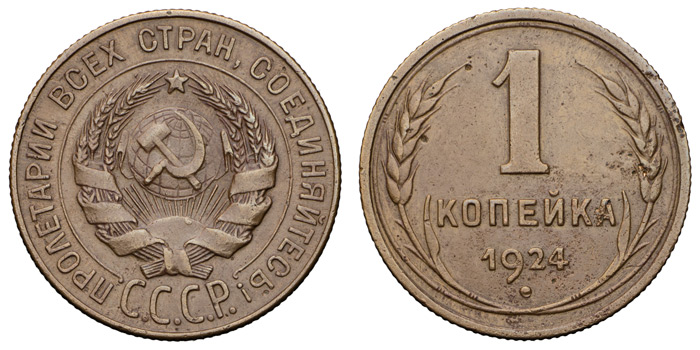 10 рублей 2000 года стоимость