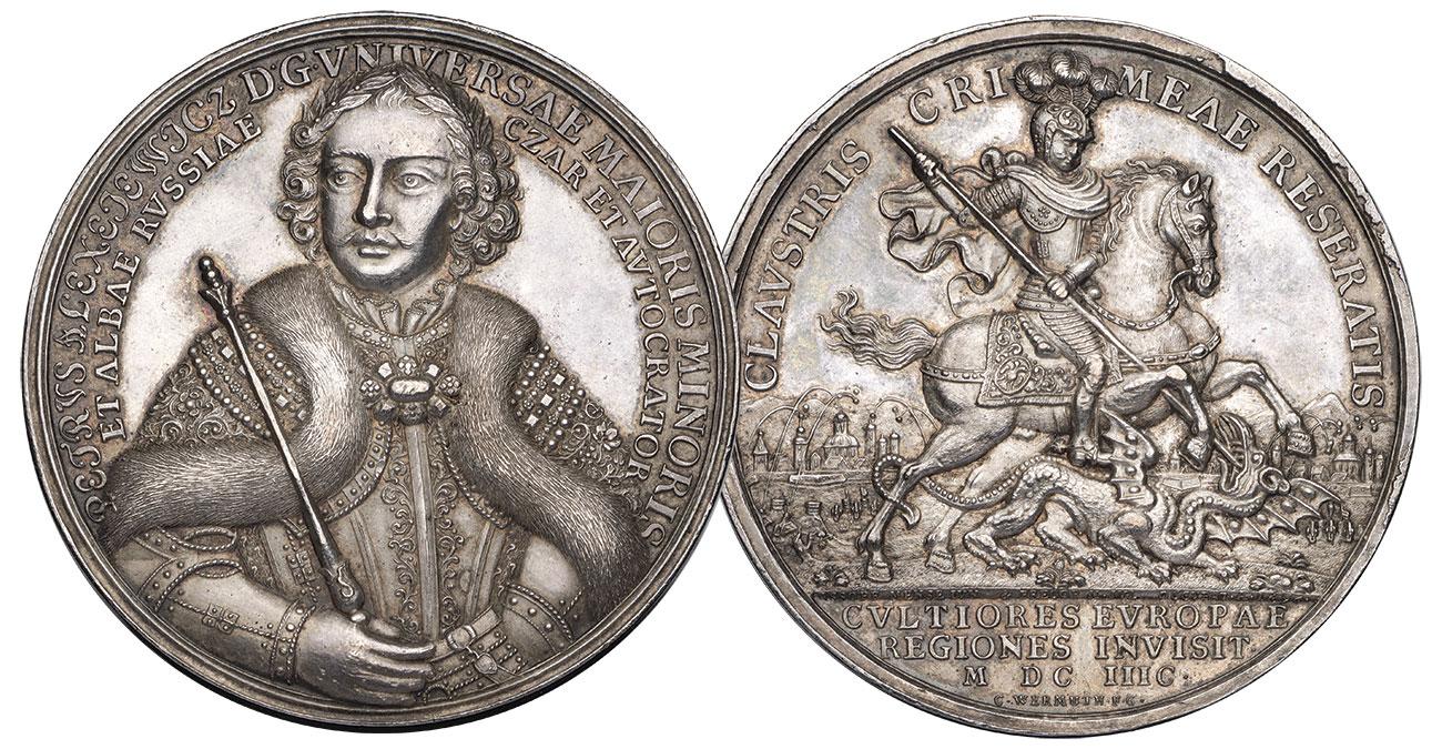 Медаль в память первого заграничного путешествия Петра I (Великого  посольства 1697–1698 гг.)